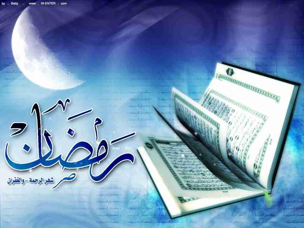 http://khaleghdad.persiangig.com/image/ramezan-month.jpg